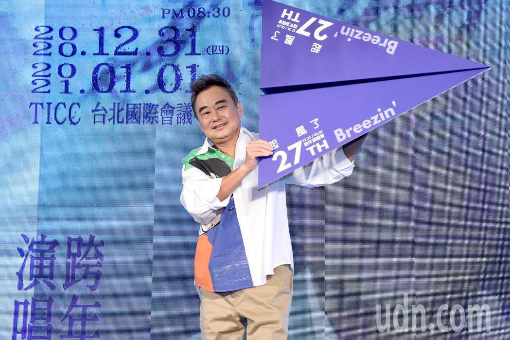 不老頑童陳昇發表全新專輯《末日遺緒》,並以紙飛機宣傳跨年演出「起風了」意象。記者...