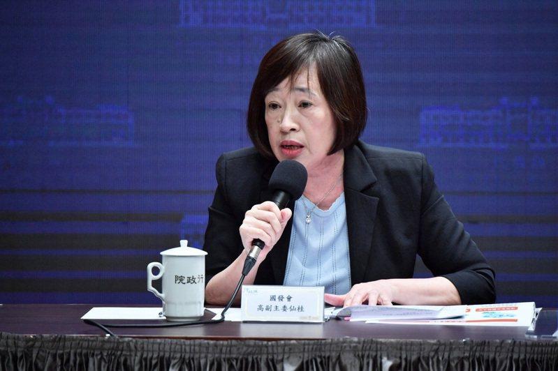 國發會副主委高仙桂。圖/行政院提供