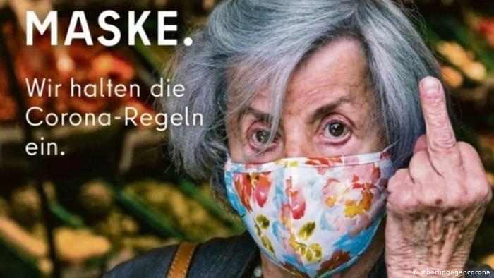德國首都柏林觀光局的最新廣告出現不雅手勢,引發批評。(取自德國之聲)