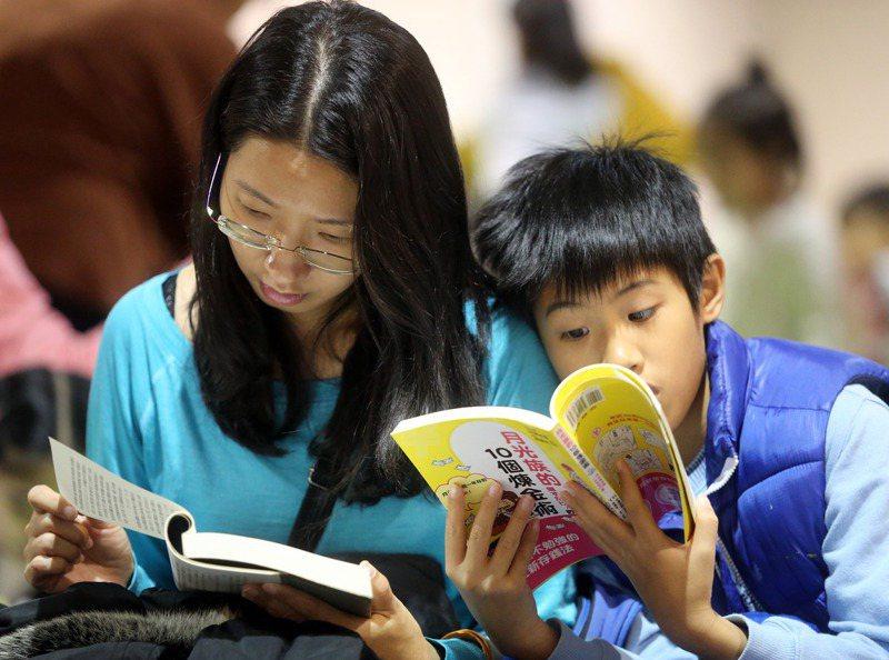 「閱讀素養」是108課綱中討論度最高的關鍵字之一。圖/聯合報系資料照片