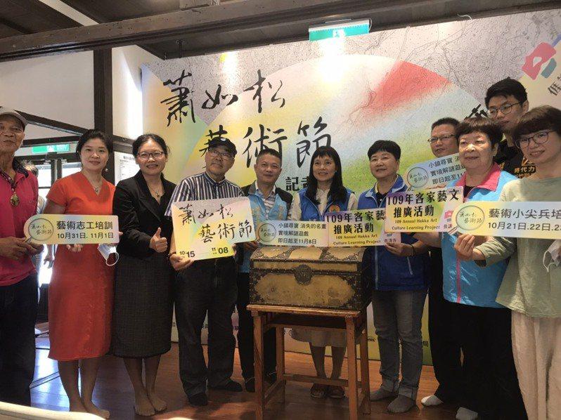 縣府文化局舉行蕭如松藝術節,希望喚起民眾對美學的想像。圖/縣府提供