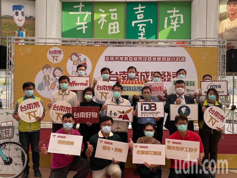 台南市政府與熊大單車、豐揚科技及歐米爾網路科技攜手合作,全國首創「城市虛擬幣」跨國合作。圖/市政府提供