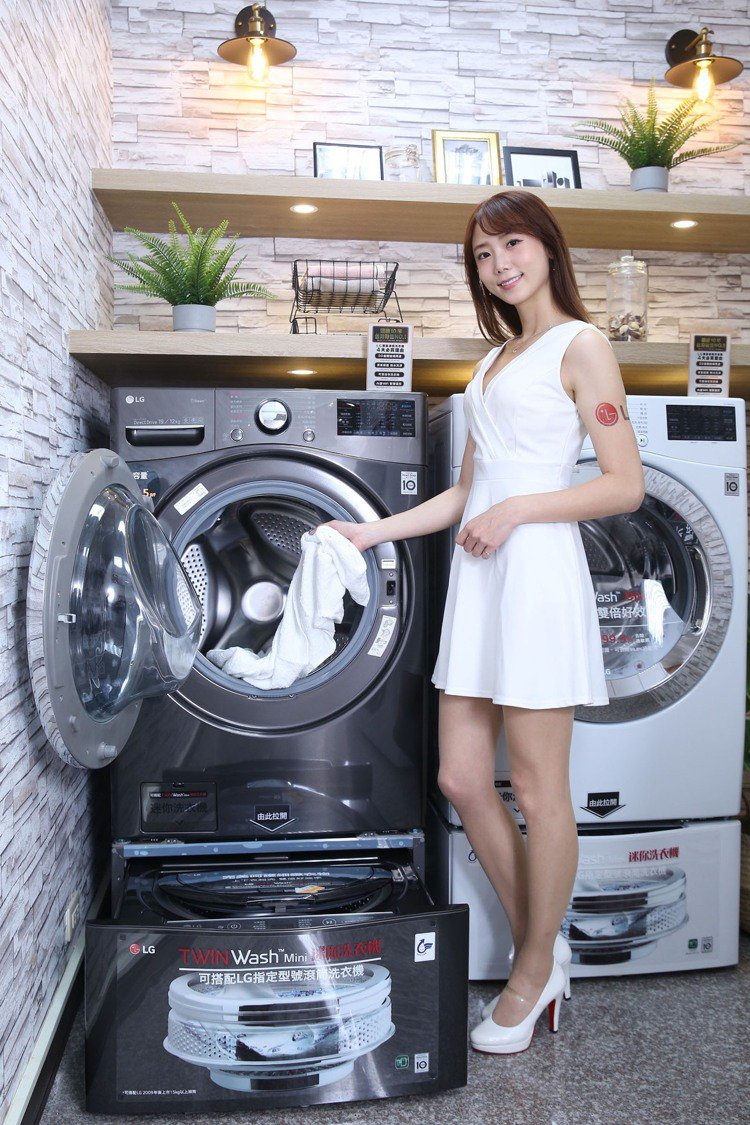LG台中服務中心暨智慧家庭聯網體驗館擁有完整的洗衣展示空間,消費者可於實際購買前...