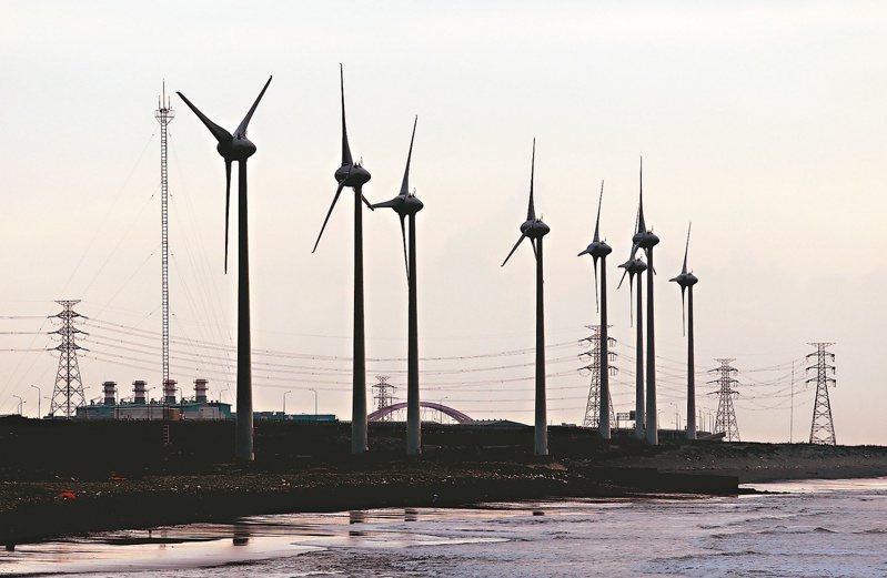 風電、光電是2025綠能達標的兩大主力,但被粗糙的政策評估與部會好大喜功的心態給害慘,政策面臨跳票。圖/聯合報系資料照片