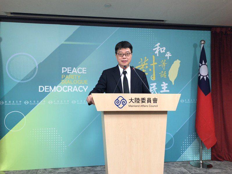 海基會曾指出,2016年5月後接獲149件台灣人赴大陸失蹤的陳情案件,其中82件經查後確知狀況,但仍有67人至今音訊全無。陸委會15日更新,目前已確認101件國人行蹤,還有48件仍無法確認。記者林汪靜/攝影