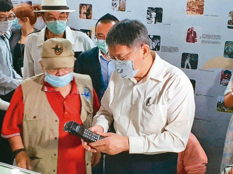 台北市長柯文哲(右)昨參加重陽節系列活動,拿起黑金剛「大哥大」、BBCall仔細檢視。記者楊正海/攝影