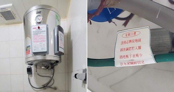 一名網友租屋處浴室裝了熱水器,卻發現接地線沒接地而是懸在半空中,但鄉民們卻認為安...