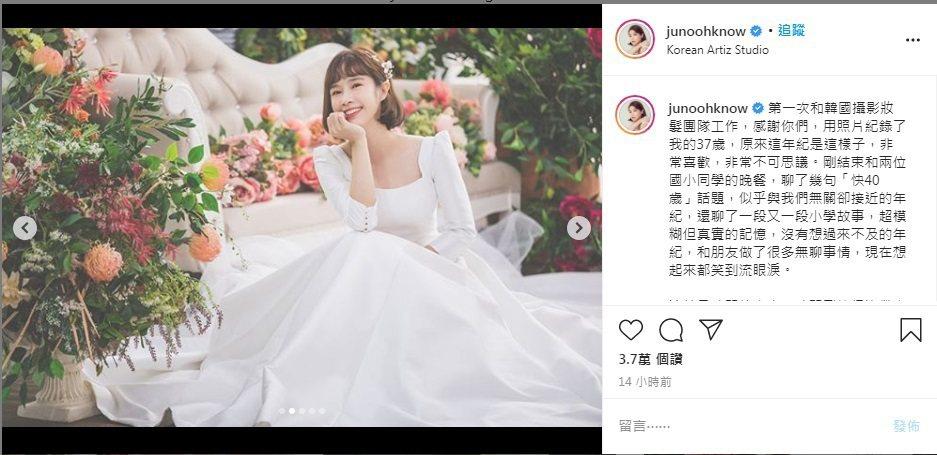李佳穎曬出婚紗照。圖/擷自IG