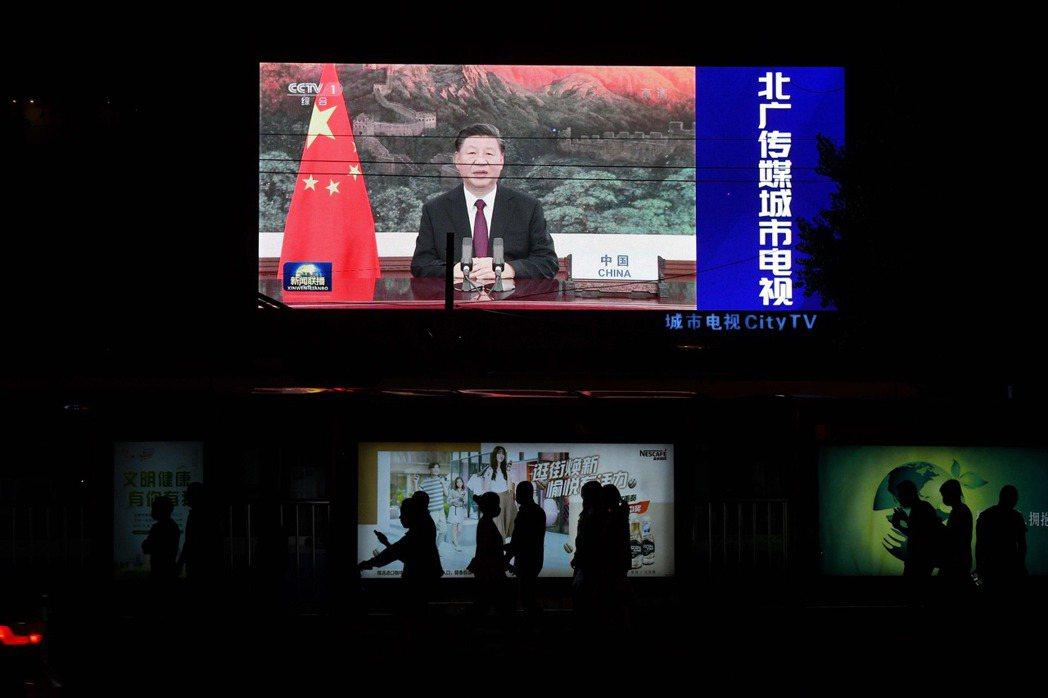 習近平在9月22日於第75屆聯合國大會發表演說,也透過螢幕在北京街頭播放。 圖/法新社