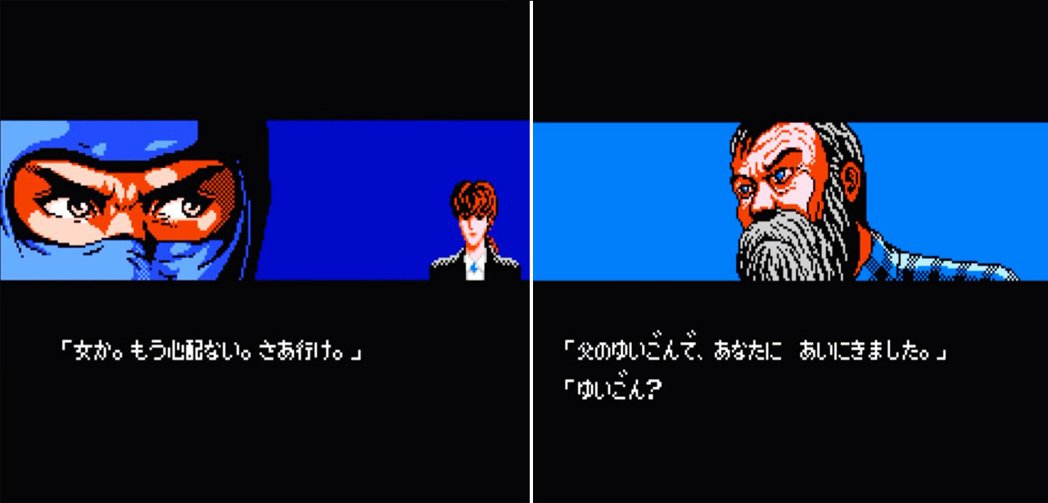 以簡單的過場畫面加上文字敘述劇情,算是當時遊戲較少有的表現。TECMO 將此系列...