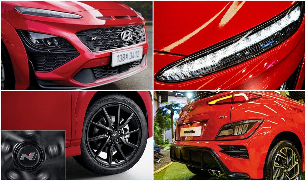 全新Hyundai Kona N Line外觀特色。 摘自Hyundai