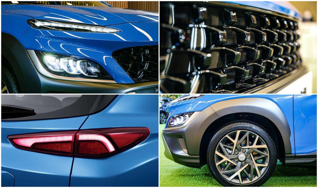 小改款Hyundai Kona外觀變化。 摘自Hyundai