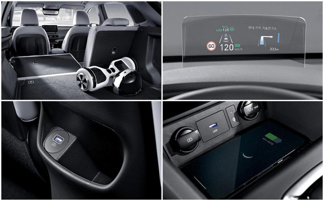 小改款Hyundai Kona車內共配有兩組USB插槽。 摘自Hyundai