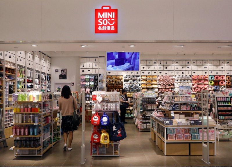 「中國版無印良品」的零售商名創優品15日在美國上市,開盤價為24.4美元,一度漲逾20%,最終回落,收盤漲4.4%,收20.88美元。路透