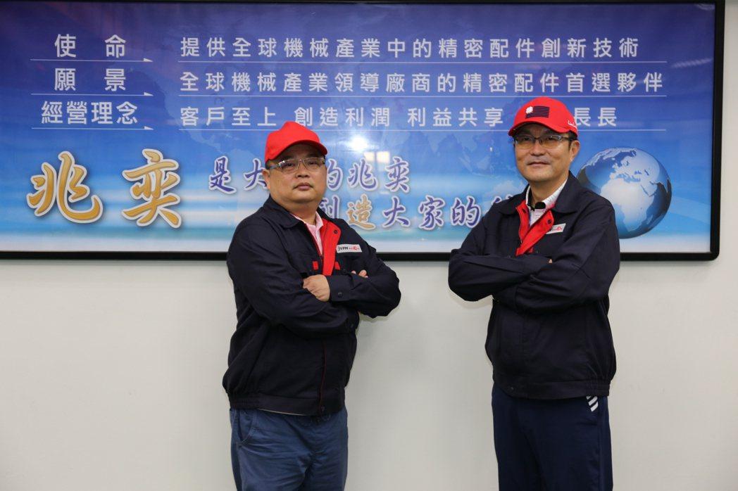 兆奕精密機械公司總經理莊畇騰(右)與亞洲區大陸業務總監賴維邦合影。 黃奇鐘/攝影