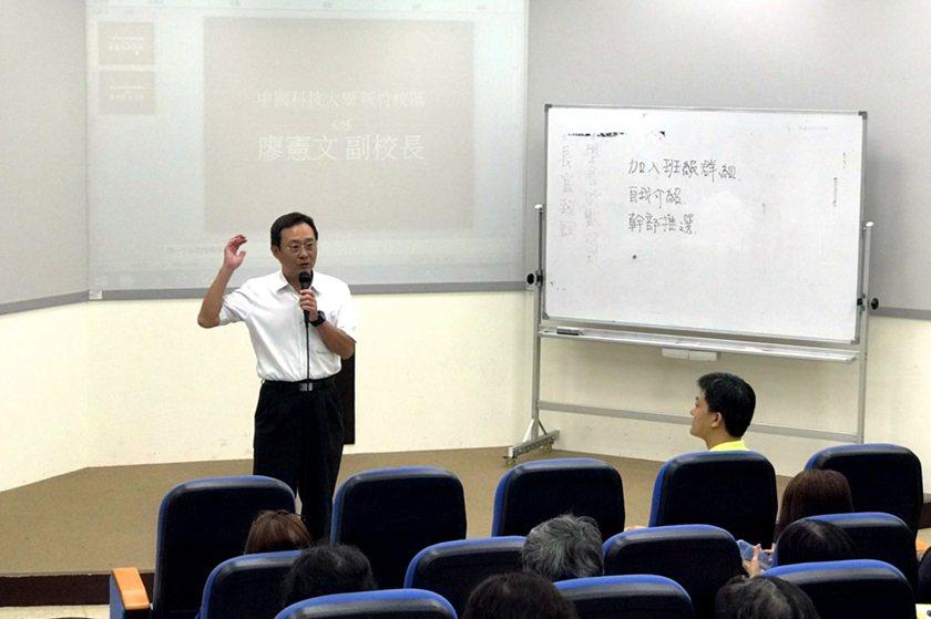 中國科大新竹校區副校長廖憲文期勉學員快樂學習。 校方/提供