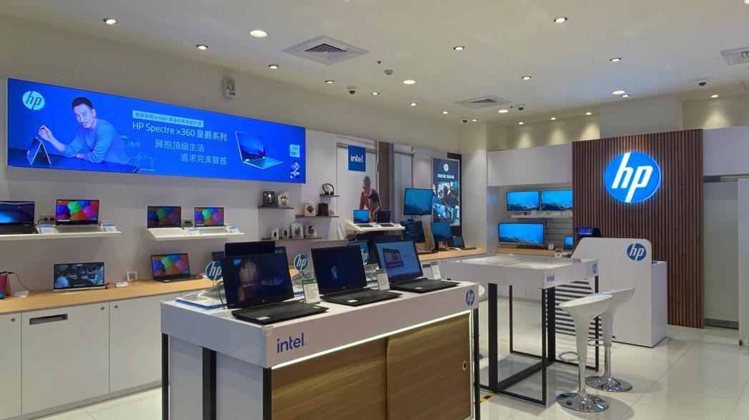 HP品牌體驗店展售全線家用、商用產品。 HP/提供