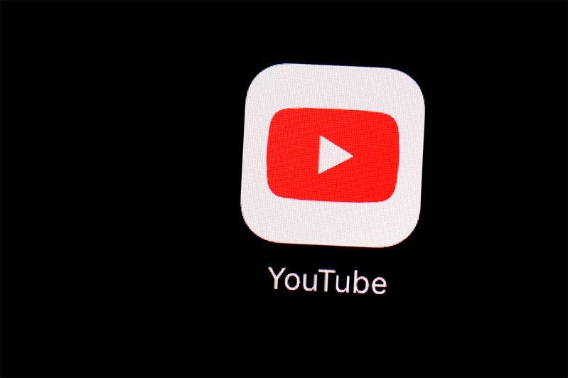 影音平台YouTube今天表示,加強規範陰謀論宣傳內容。美聯社