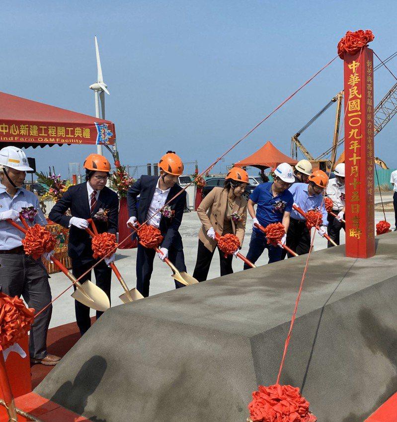 CIP彰芳暨西島離岸風場運維工程正式動土,打造亞太首座離岸風電運維中心。 圖/CIP提供