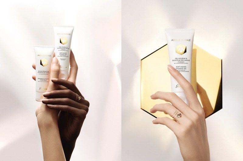 嬌蘭推出皇家蜂王乳蜂潤乾洗手、護手霜。圖/嬌蘭提供