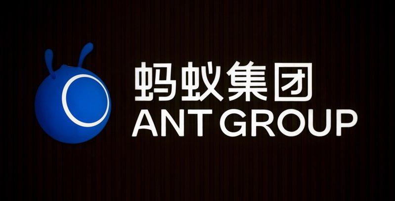 中國大陸金融科技大咖螞蟻集團,傳將IPO估值目標上調到2,800億美元。   歐新社