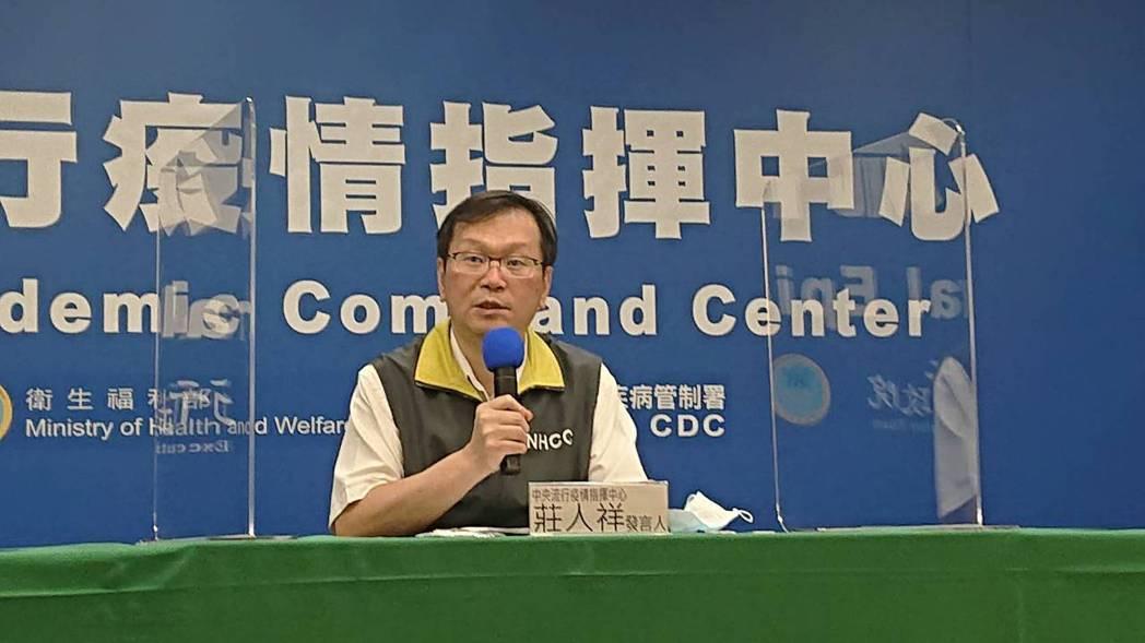 我指揮中心發言人莊人祥15日公布江蘇台商新冠病毒檢測結果,被指用「很不幸」一詞來...