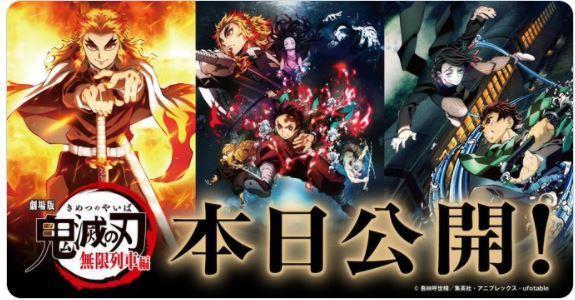「鬼滅之刃劇場版 無限列車篇」於十六日在日本首日上映。(擷取自Twitter)
