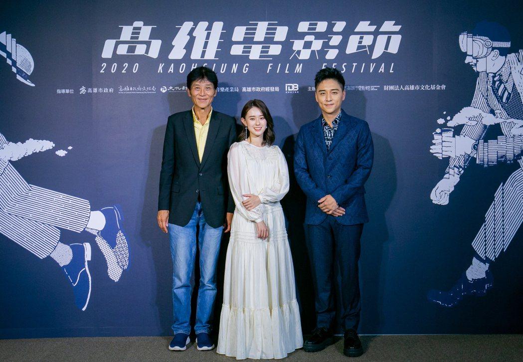 喜翔(左起)、邱偲琹、鄭人碩出席高雄電影節,為開幕片「親愛的殺手」宣傳。圖/高雄...