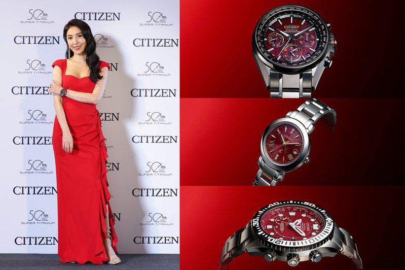 楊謹華以品牌之友身份,出席CITIZEN「東京‧紅」系列腕表上市記者會。圖/CITIZEN提供