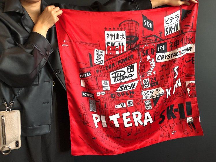 SK-II街頭藝術限量版絲巾,特別隱藏版。記者劉小川/攝影
