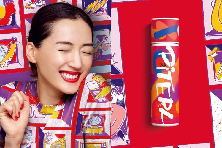 SK-II青春露推出街頭藝術限量版。圖/SK-II提供