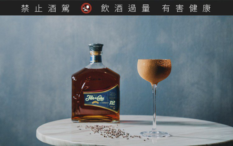 Bar Without無向的「Tropical Rum Punch 」,也將前進...