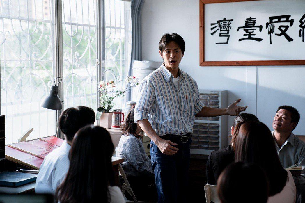 孫綻在劇中飾演陳妤的哥哥。圖/公視台語台提供