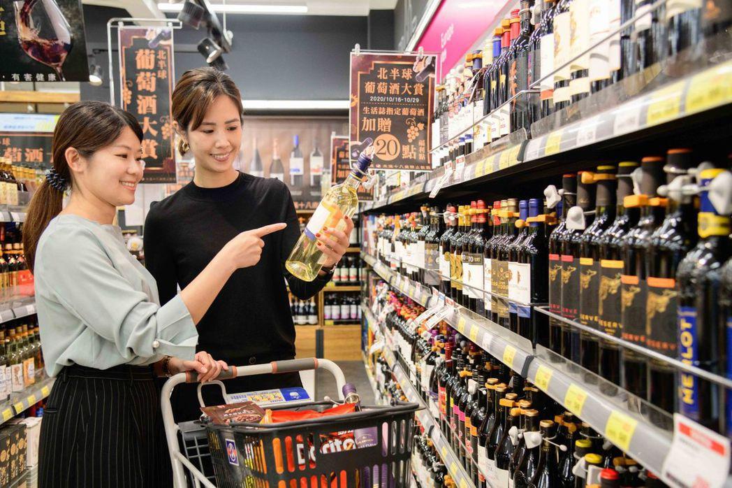 全聯目前販售的葡萄酒品項將近220款。圖/全聯提供