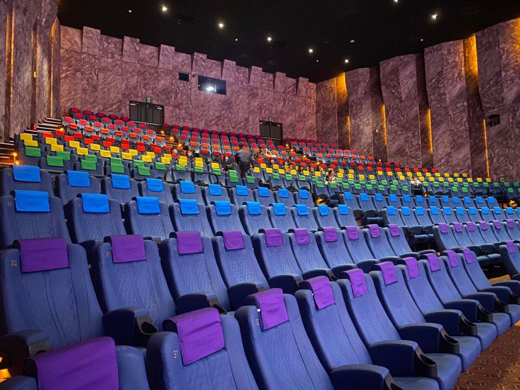 威秀影城推出「彩虹影廳」。圖/威秀提供