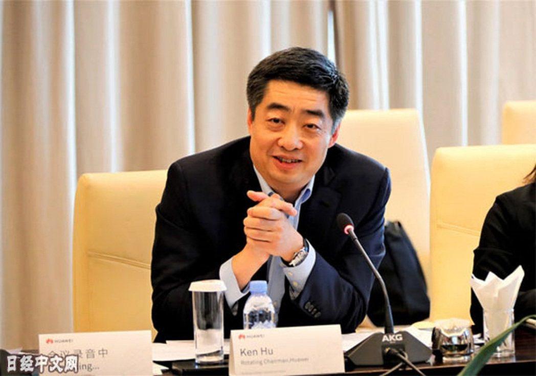 華為輪值董事長胡厚崑。(網路照片)