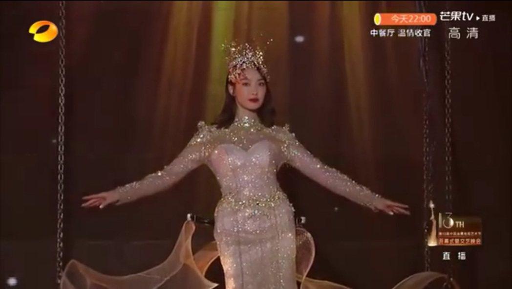 宋茜為今年的金鷹女神。圖/擷自微博視頻