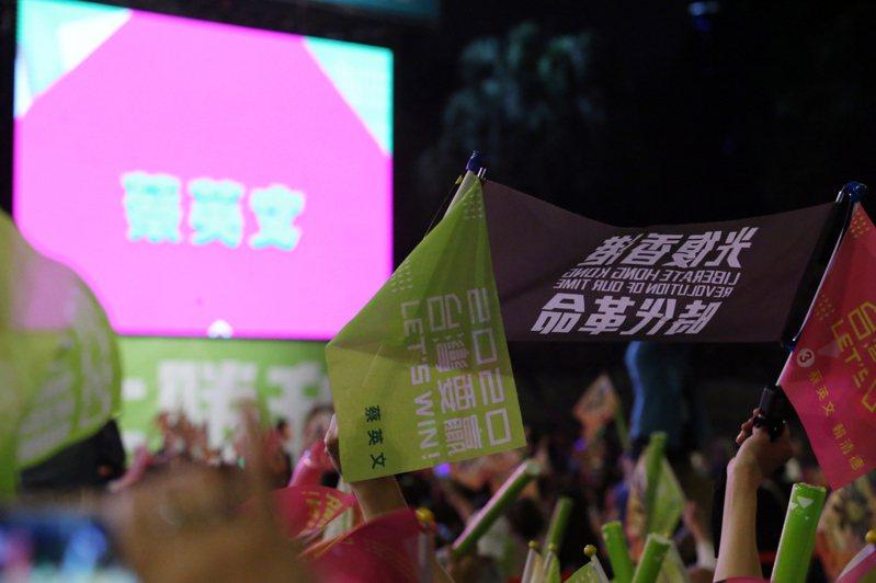 圖為來自香港的民眾,高舉標語參加蔡英文的選前之夜選舉活動。報系資料照/記者許正宏攝影