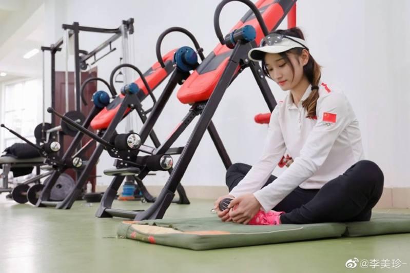 李美珍不時與網友分享她的訓練照片。(李美珍微博)