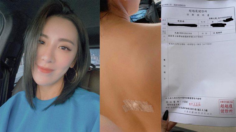 小禎受傷需暫停運動一個月。圖/擷自臉書