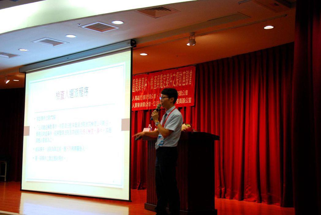 橋頭地方法院法官李俊霖專題演講。 楊鎮州/攝影