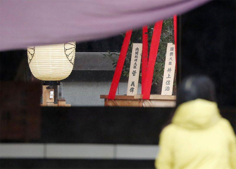 日本靖國神社今明兩天舉行秋季例大祭,接任首相剛滿一個月的菅義偉今天並未親赴參拜,而是承襲前首相安倍晉三做法,供奉被稱為「真榊」的供品。路透