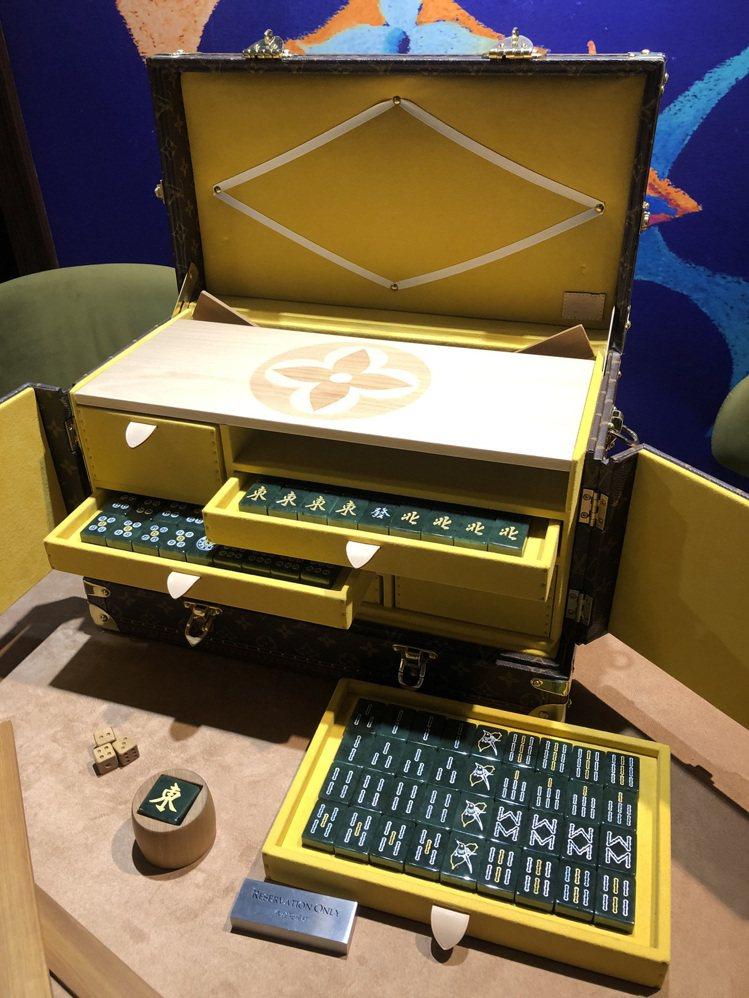 麻將盒,230萬元。圖/LV提供