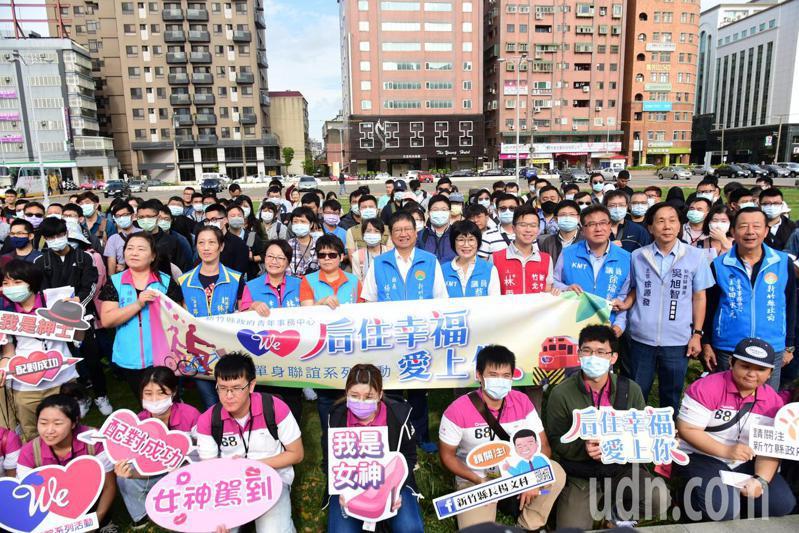 新竹縣府青年事務中心舉辦單身聯誼活動,吸引200人參加,上午在竹北火車站集合要前往台中后里玩整天。記者巫鴻瑋/攝影