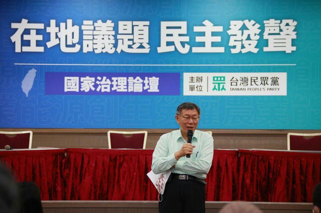 台北市長、民眾黨主席柯文哲。圖/民眾黨提供