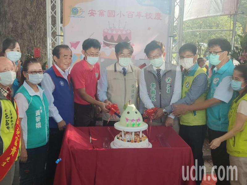 台南麻豆安業國小百年校慶,市長黃偉哲陪師生校友家長慶祝同歡。記者周宗禎/攝影
