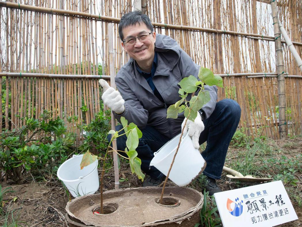 聯合報系願景工程與中國信託合作「為未來種一棵樹」行動,今天上午在新北市金山中角灣...