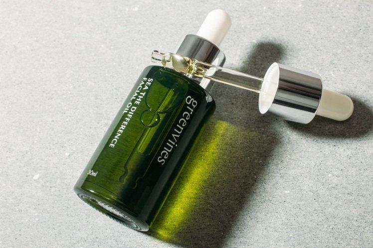 綠藤生機的綠色海洋精華油。圖/綠藤生機提供