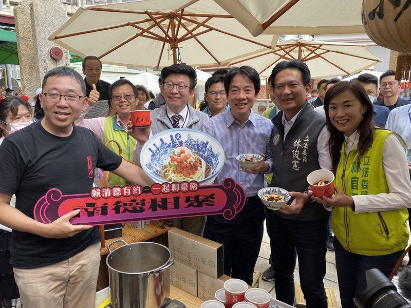 副總統賴清德今天下午到台南參加「南德相聚」活動,與100名粉絲見面。記者鄭維真/攝影