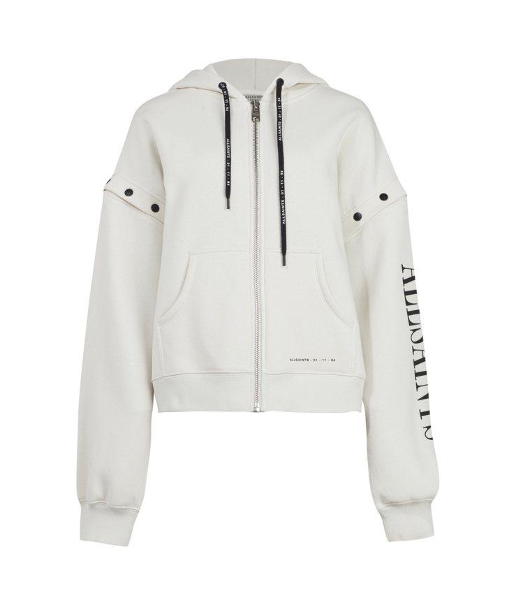 AllSaints Amphia白色連帽外套7,300元。圖/AllSaints...